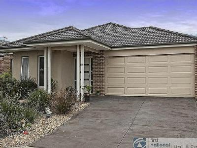 Bailey Place, Pakenham