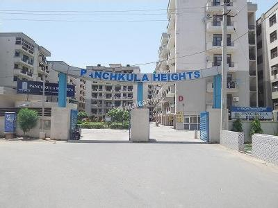 Panchkula Sec 20, other, chandigarh