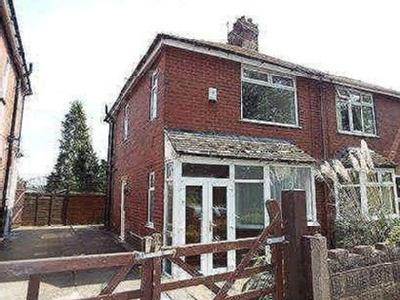 House for sale, Ridgway Road - Patio