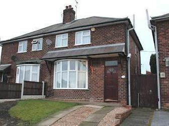 South Street, Eastwood Ng16 - Garden