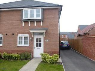 Goldworkings Crescent, Glenfield, Leicester Le3