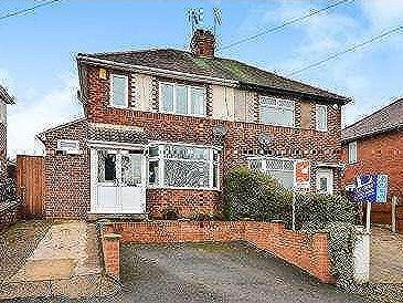 Heather Way, Mansfield, Nottinghamshire, Ng18