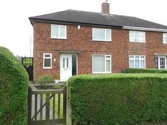 Wyrale Drive, Strelley, Nottingham Ng8