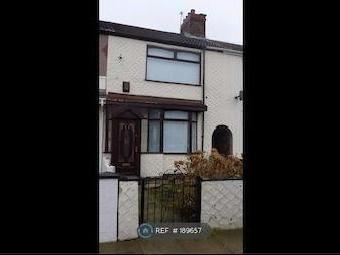 Elgar Road, Liverpool L14 - Fireplace
