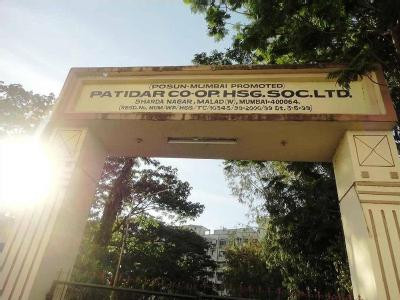 Patidar Society - New Build, Flat