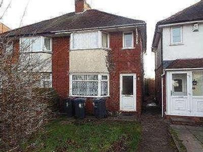 House for sale, Bosworth Road - Patio