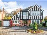 House for sale, Kingsway - Garden