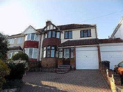 House for sale, Longmoor Road - Patio