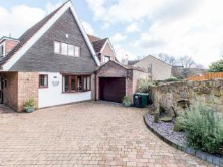 Top Tree Way, Thrybergh, Rotherham S65