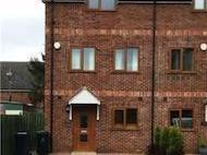 Harden Mews, Armthorpe, Doncaster, South Yorkshire Dn3