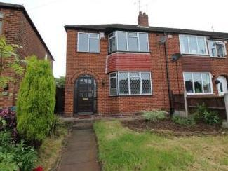 Brookford Avenue, Holbrooks, Coventry CV6