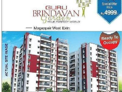Guru Brindavan Garden, Ambattur-Vanagaram Main Road,, Opposite Shri Vaaru Palace &  Near Apollo Specialty and Children Hospital, Mogappair West, Chennai