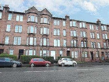 Dumbarton Road, Glasgow, G14 - Garden
