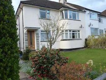 Westmere Drive Nw7 - Garden
