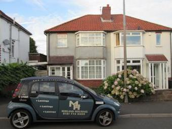 Acres Road, Brierley Hill, Dudley DY5