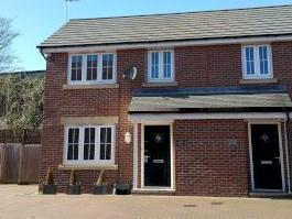 Askew Way, Chesterfield S40 - House