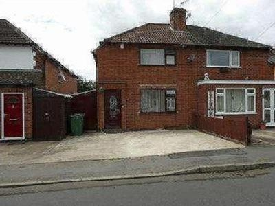 Stonehill Avenue, Birstall, Leicester, Leicestershire, LE4