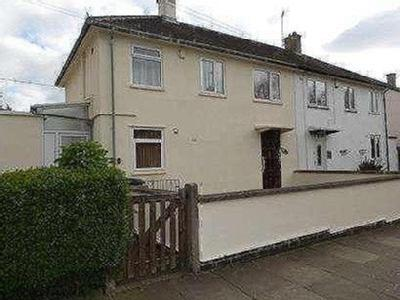 Armadale Drive, Leicester, LE5