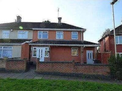 Armadale Drive, Leicester, Leicestershire, Le5