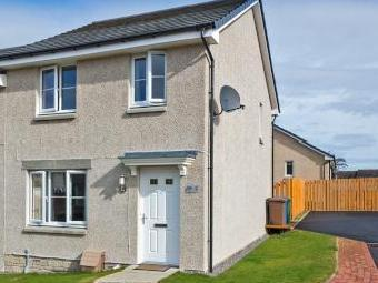 Resaurie Gardens, Smithton, Inverness IV2