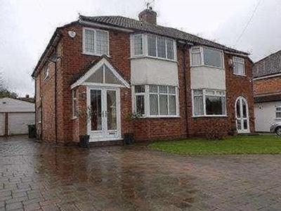 Lindrosa Road, Sutton Coldfield, West Midlands, B74