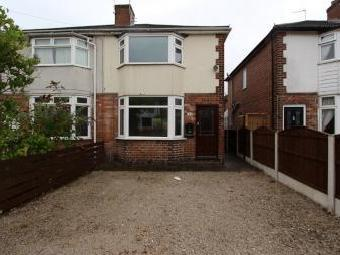 Whiting Avenue, Toton NG9 - Patio