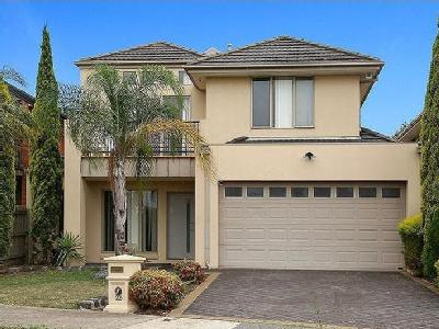 Gabriel Terrace, South Morang