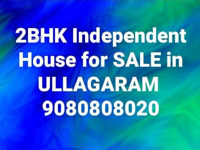 2BHK Independent House Sale - House
