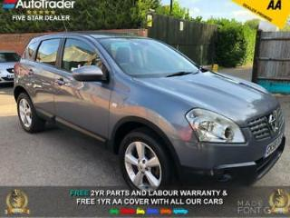 58 REG NISSAN QASHQAI 1.5DCi ACENTA 6 SPEED LOW MILES NEW MOT 2 KEYS