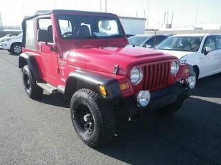 Jeep Wrangler 4.0 Softtop