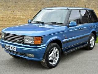 1997 Range Rover Autobiography 'Mobile Office Concept', huge history file