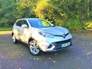 MG GS Excite Hatchback 2017, 45854 miles, £9995