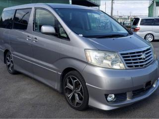 Toyota Alphard GRADE 4.5 WITH RECORDED ODOMETER READING OF ONLY 44,000 MILES! DUE FROM JAPAN MID JUNE